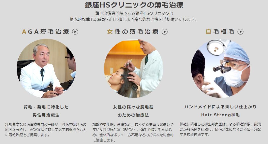 https://hoikushi-blog.com/