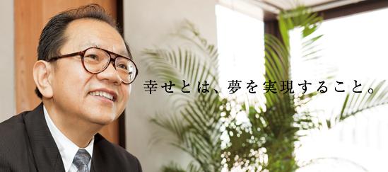 社長と学院長を兼務する、ビジュアルビジョン井沢社長について